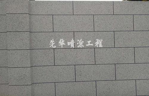 普陀区厂房外墙涂料翻新每平方报价