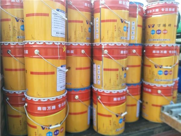 新民双酚A丙烯酸型乙烯基脂树脂防腐施工承包