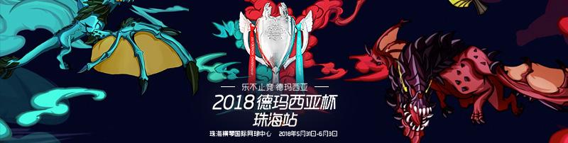 亚运会英雄联盟赛程已确定,中国队阵容还未确定